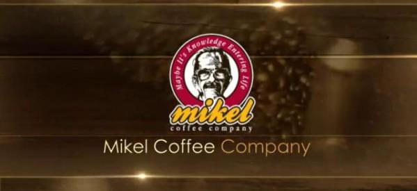 Καταγγελία για τα εργασιακά στο Mikel