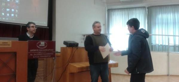 Βράβευση τρικαλινού μαθητή για την πρωτιά του στον Πανελλήνιο διαγωνισμό φυσικής!