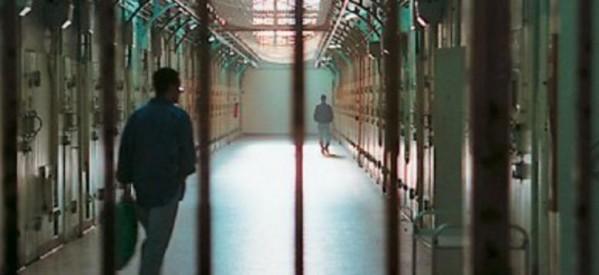 Ξυλοδαρμός σωφρονιστικού υπαλλήλου στις φυλακές Τρικάλων