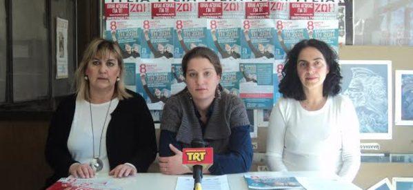 Γενική Συνέλευση του Συλλόγου Γυναικών Ν.Τρικάλων