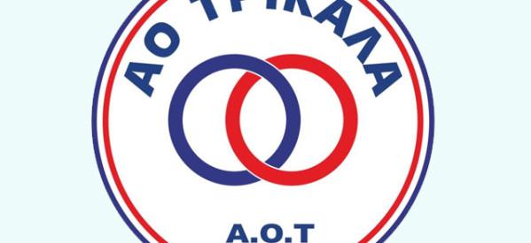 Ο ΑΟ Τρίκαλα επιβλήθηκε 1-0 του Απόλλωνα Λάρισας