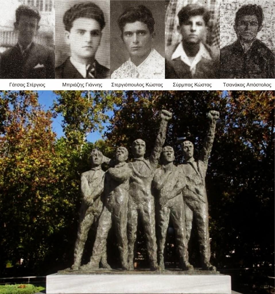 EPONITES 18-4-1944 TRIKALA