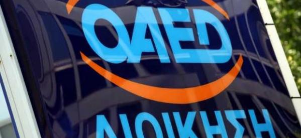 ΟΑΕΔ: To 2036 η ανεργία θα επιστρέψει στο 7,3% του Μαΐου του 2008