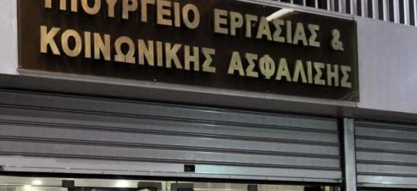 Υπουργείο Εργασίας: 21.222 οφειλέτες έχουν ρυθμίσει οφειλές σχεδόν 1 δισ. ευρώ