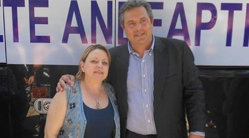 Athanasopoulou