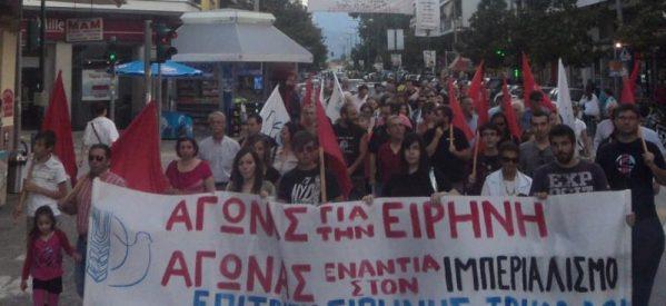 Πορεία Ειρήνης στα Τρίκαλα την Κυριακή 23 Μαίου