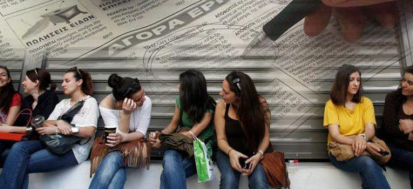 """""""Είδος πολυτελείας"""" η πλήρης απασχόληση στα Τρίκαλα – το γνωστό part time, εχει γινει η βασική μορφή εργασίας για τους νέους"""