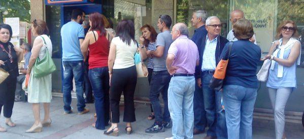Κλείνει το ένα υποκατάστημα της Eurobank στα Τρίκαλα
