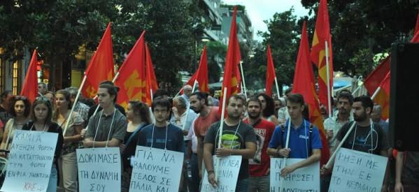 ΚΚΕ Τρικάλων : Η κυβέρνηση παίζει «παιχνίδι στημένο κι από πριν ξεπουλημένο»