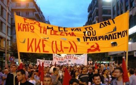KKE [μ-λ] Με τους αγώνες, στην κατεύθυνση της αναμέτρησης  με το σύστημα των πολέμων και της εκμετάλλευσης