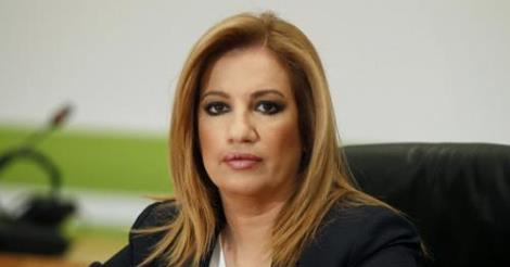 Tρίκαλα-Η Επιτροπή Στήριξης Ν.Τρικάλων της Φώφης Γεννηματά