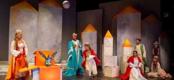 Παιδική παράσταση από την Κάρμεν Ρουγγέρη στα Τρίκαλα