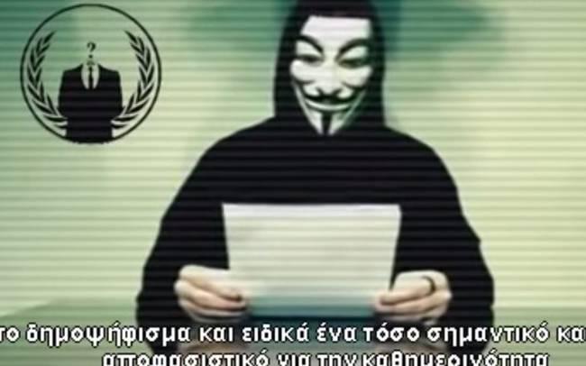 anonymoys