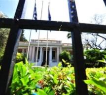 Οταν η κυβερνητική εκπρόσωπος Α.Πελώνη κατήγγειλε τη ΝΔ και τους υπουργούς που σήμερα εκπροσωπεί…