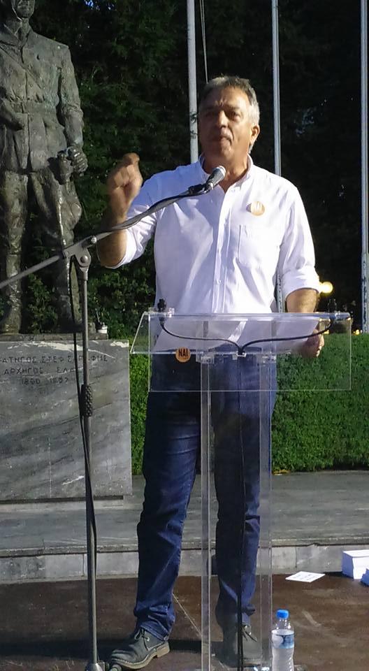 mixalakis