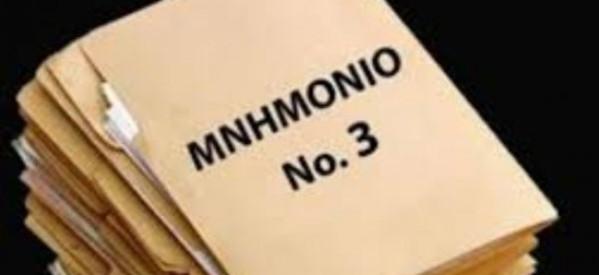 Πώς ψήφισαν οι Θεσσαλοι βουλευτές για το 3ο Μνημόνιο