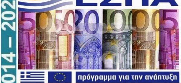 10 εκατ. ευρώ για ενίσχυση επιχειρήσεων της Θεσσαλίας