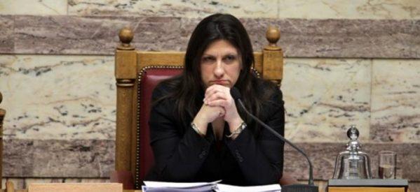 Με νέο βίντεο απαντά η πρώην πρόεδρος της Βουλής στον πρωθυπουργό Αλέξη Τσίπρα