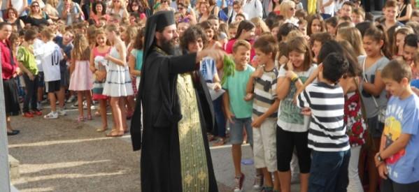 Οι ώρες των αγιασμών στα σχολεία των Τρικάλων