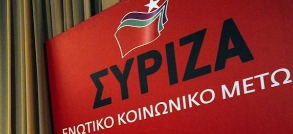 ΣΥΡΙΖΑ Μαγνησίας: Κανένα όριο στην αυτογελοιοποίηση Μπέου – Κοροϊδεύει τους Βολιώτες ότι έλαβε πρόσκληση από Μαξίμου