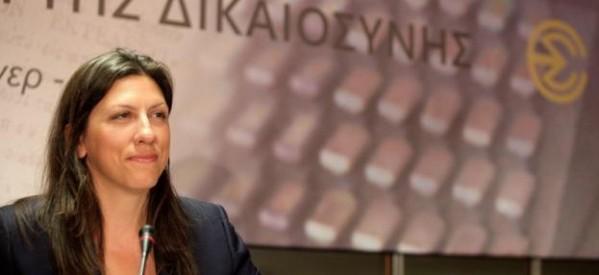 """Η Ζωή Κωνσταντοπούλου… πήρε το όπλο της: """"Ζούμε σε μια δικτατορία"""" – Σφοδρή επίθεση σε Τσίπρα και Παυλόπουλο"""