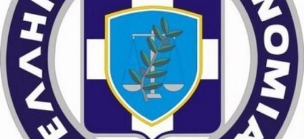 Στα Τρίκαλα η 12η Συνάντηση της Διεθνούς Ενώσεως Αστυνομικών