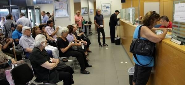 Πρόστιμο 50.000 ευρώ σε τράπεζα των Τρικάλων – Έκρυψε εργαζόμενους στο υπόγειο!