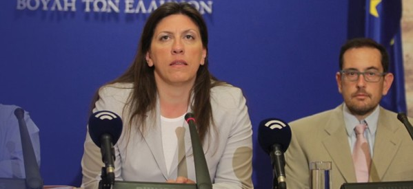 Εισβολή «Δεν πληρώνω» και Κωνσταντοπούλου στη ΔΕΗ για το μακελειό στους λογαριασμούς