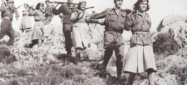 """Αμάν πια """"ελληναράδες"""" μου…."""