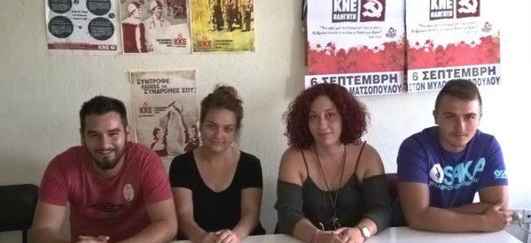 Αναβολή των σημερινών εκδηλώσεων του 42ου Φεστιβάλ ΚΝΕ-Οδηγητή στα Τρίκαλα.