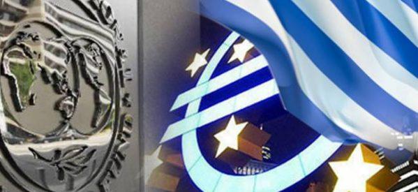 Το ΔΝΤ ζητά περισσότερες εγγυήσεις για την ελάφρυνση χρέους