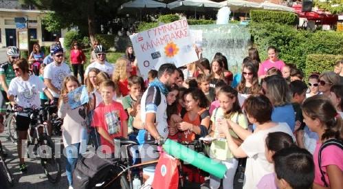 Στην Καλαμπάκα ο ποδηλάτης της Ελπίδας – Απίστευτη υποδοχή από τους Καλαμπακιώτες