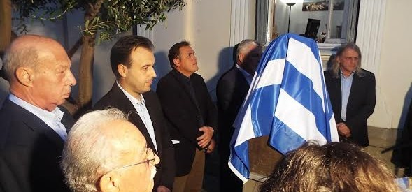Ο δήμος Τρικκαίων τίμησε τους ευεργέτες της πόλης