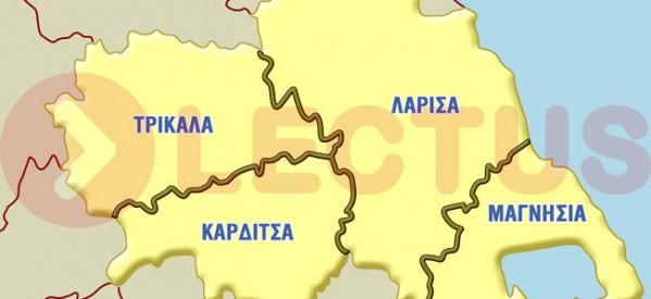 Στις πέντε φτωχότερες περιφέρειες της χώρας η Θεσσαλία