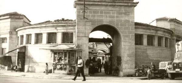 Photos of the old Trikala