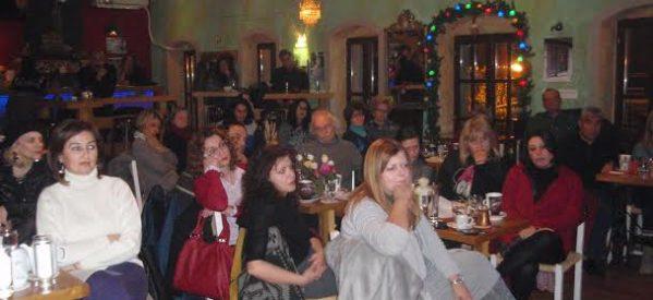 Σύνδεσμος φιλολόγων Τρικάλων-Πρόσκληση σε εκδήλωση και εκλογές