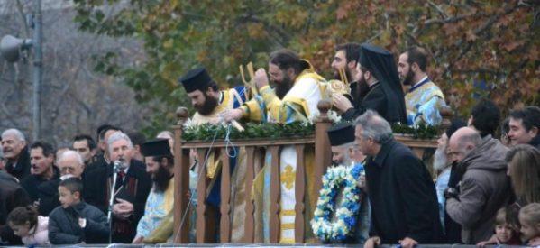 Το πρόγραμμα του εορτασμού των Θεοφανείων στα Τρίκαλα