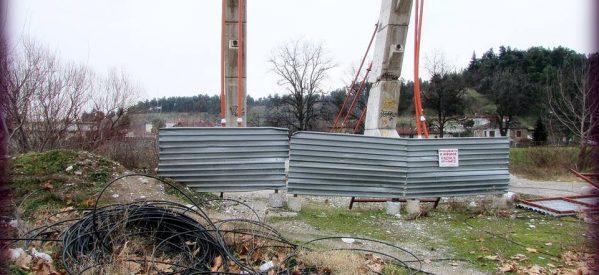 Λύση προωθεί ο Δήμος Τρικκαίων για τη γέφυρα Καλατράβα