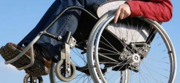 Tρίκαλα – Έκλεψαν αναπηρικά αμαξίδια από τον Σύλλογο Αρωγή