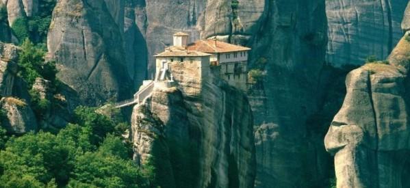 Περιφέρεια Θεσσαλίας – Σε ποιες εκθέσεις τουρισμού θα συμμετάσχει το 2020
