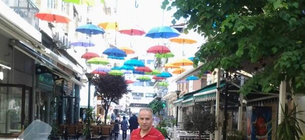 """""""Αέρας"""" …Ευρώπης στην Καρδίτσα"""