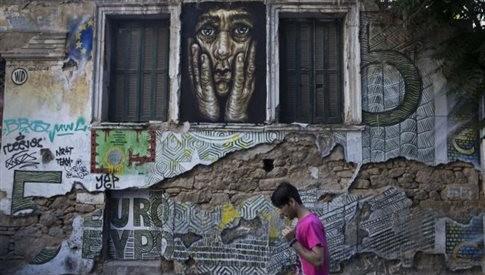 Tρίκαλα – Πρωτοβουλία Αλληλεγγύης στους 9 δικαζόμενους αγωνιστές και δημοσιογράφους