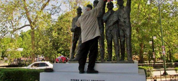 Δόξα και Tιμή στους Tρικαλινούς  ΕΠΟΝΙΤΕΣ  –  Ήταν 18 Τ΄ Απρίλη το 1944 – Η Θυσία των 5 ΕΠΟΝΙΤΩΝ στα Τρίκαλα