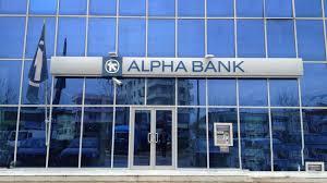 Επείγουσα ανακοίνωση της ALPHA BANK