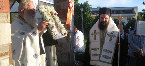 Τα Τρίκαλα τίμησαν την Μνήμη της Αγίας Αικατερίνης
