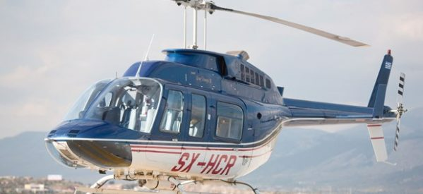 Και στα Τρίκαλα με ελικόπτερο και δίμετρες!