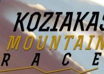Koziakas Mountain Race 2017