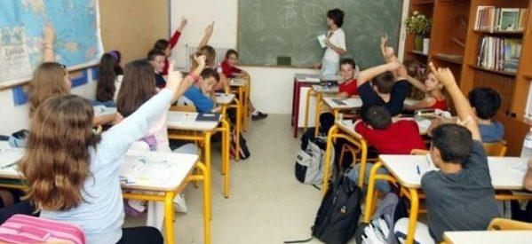 Δωρεάν φοίτηση για 30 Τρικαλινούς στο «Κοινωνικό Φροντιστήριο»