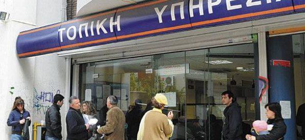 64.302 οι άνεργοι στη Θεσσαλία τον Μάρτιο