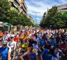 Τρίκαλα: Γιορτή της ποδηλασίας το τριήμερο 29-31 Ιουλίου